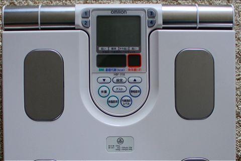 オムロン カラダスキャン HBF-358