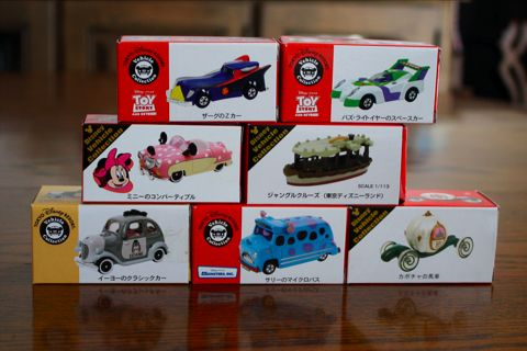 Disney Vehicle Collection
