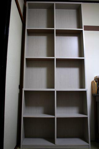 ロング書棚