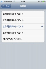 20111025_814077