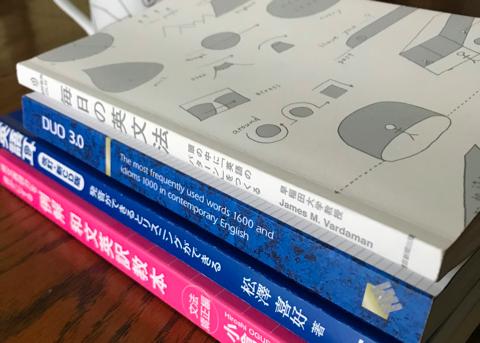 英語学習教材 英語耳 毎日の英文法 DUO 例解和文英訳教本