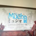 ミュシャ展入口