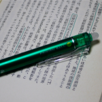 frixionball_green